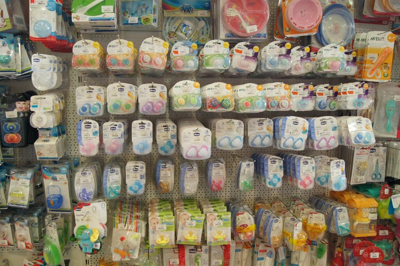 a25f1630cbfc3 10ЗАЕК - интернет-магазин детских колясок и прочих товаров для детей ...