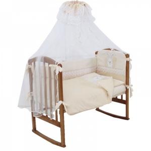 Комплект Папитто Сладкий сон 7028 7 пр. бежевый