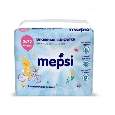 Влажные салфетки Mepsi 144 шт. (72х2) без клапана, детские, гипоаллергенные, арт