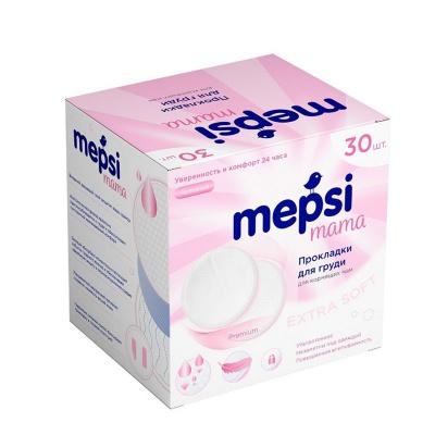 Прокладки для груди Mepsi 336 гелевые 30 шт.