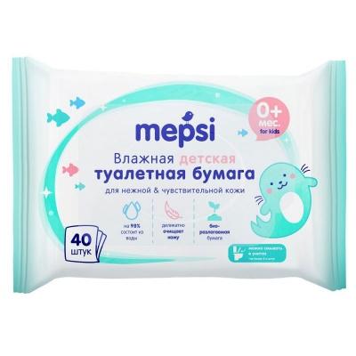 Влажная туалетная бумага Mepsi 171 для детей, 40 шт.