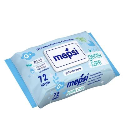 Влажные салфетки Mepsi 72 шт. с клапаном Gentle Care, детские, арт.035