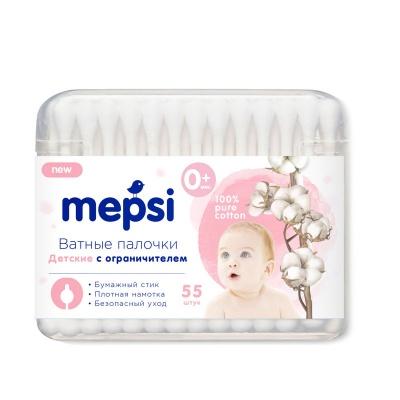 Ватные палочки Mepsi детские, с ограничителем, 55 шт. арт.186