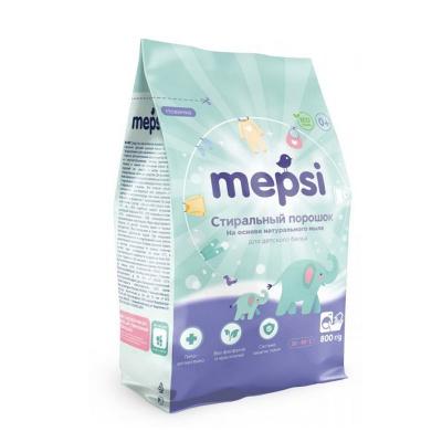 Стиральный порошок Mepsi для детского белья, гипоаллергенный, на основе нат. мыл