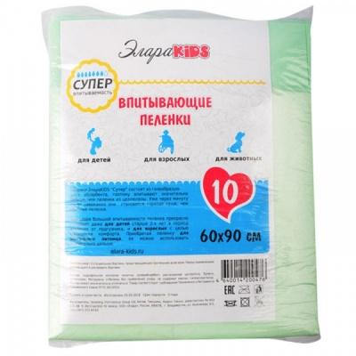Пеленки ЭлараKIDS СУПЕР 60*90, 10 шт. 200476