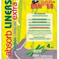 Вкладыши в подгузник многоразовые Папитто Bamboo Extra (4шт в уп) арт.5