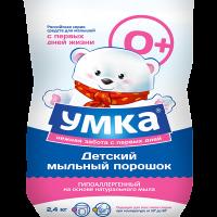 СМС детский УМКА 800 гр. 870107
