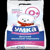 СМС детский УМКА 2.4 кг. 870237