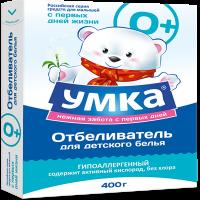 Отбеливатель УМКА детский 400 гр. 870125