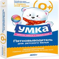 Пятновыводитель УМКА детский 400 гр. 870124
