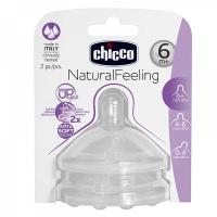 Соска Natural Feeling 2шт.,6мес.+сил. с флексорами,д/густ.пищи 310211097 chicco