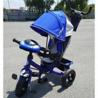 Велосипед My Mumi 5588 синий