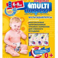 Трусики-подгузники Папитто Мульти-дайперс В1 (4-9кг) (непромокаемые, с карманом
