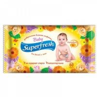 Влажные салфетки Superfresh Для детей и мам, 60 шт.