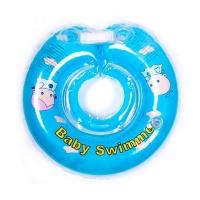 Круг для купания BS12В-B (6-36 кг) голубой полуцвет, с погремушкой