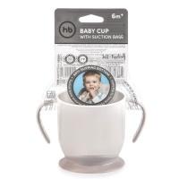 Кружка Happy Baby 15022 на присоске (lilac)