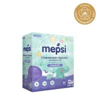 Стиральный порошок Mepsi для детского белья, гипоаллергенный, концентрат 1000г,