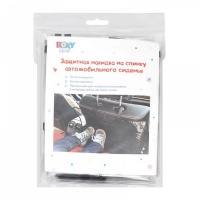 Защитная накидка на спинку автомобильного сиденья ROXY-KIDS RSB-001
