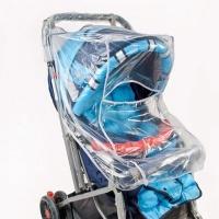 Дождевик для детской коляски Крошкин дом Летний