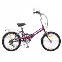 """Велосипед 20"""" STELS Pilot-450 15"""" 6 скор. фиолетовый/розовый"""