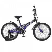 """Велосипед 20"""" STELS Pilot-170 9.5"""" Чёрный/лавандовый"""