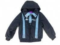 С-157--30 Куртка для мальчика Ариадна/ ВО