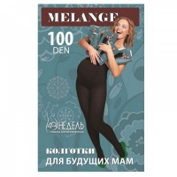 Колготки д/берем. MamaLine 100 Melange, fumo 2