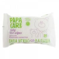 Влажные салфетки детские Papa Care 20 шт. PC06-00260
