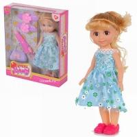 Кукла YAKO Jammy 25 см Красотка, M6331
