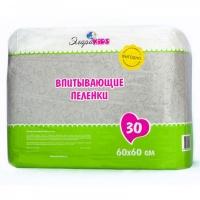 Пеленки ЭлараKIDS 60*60, 30 шт. 200018