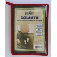 Защита автомобильного сиденья из ткани А-023/1