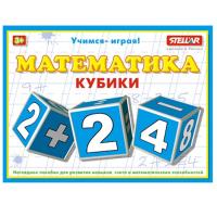 "Кубики ""Математика"" STELLAR арт.706"