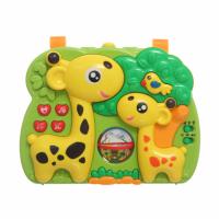 Музыкальная игрушка – проектор 2 в 1 BAIRUN Y360787